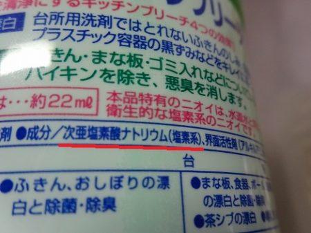 ノロウイルスによる嘔吐にはどの消毒液を使うの?処理の仕方は?