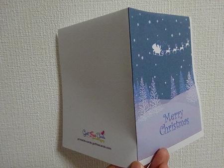 サンタクロースからのメッセージを英文で子供向け例文と無料テンプレート