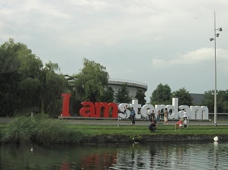 オランダに旅行するならおすすめ時期はいつ?言葉は何語?