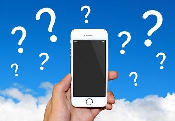 子供の携帯電話