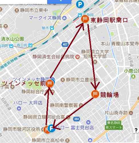 静岡ホビーショー臨時駐車場への入場の際の注意点とシャトルバス情報!