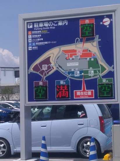 ジアウトレット広島の駐車場の混雑は?混まない入り口ってどこ?