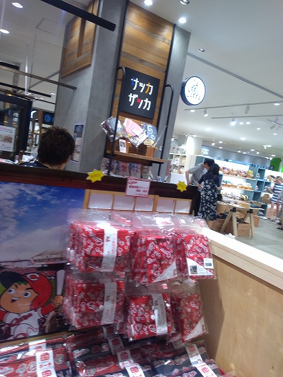 ジアウトレット広島にあるカープグッズは?店内を探索してみた!
