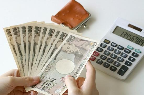 中古マンション購入の諸費用を公開!頭金なしで現金はいくら必要だったか?