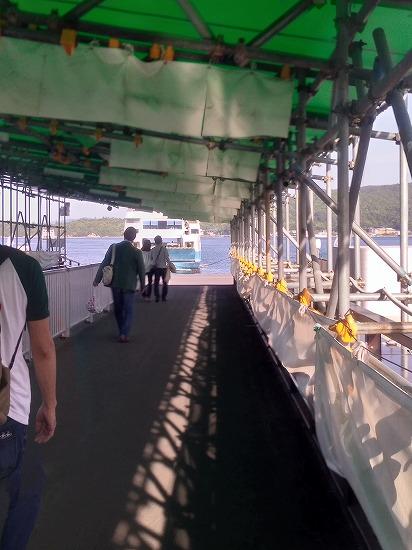 宮島フェリー乗り場と料金は?どっちが良いの松大汽船とJRフェリー?