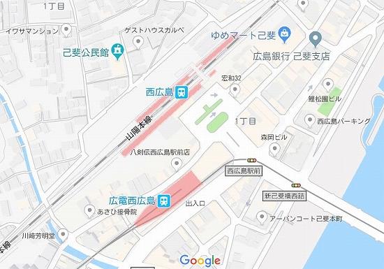 広島空港から宮島口駅までの行き方は?かかる時間と料金を徹底調査!