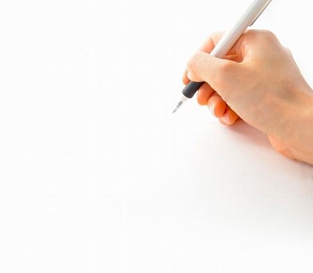 年賀状で上司あての一言を添えるときの書き方マナーと文例は?