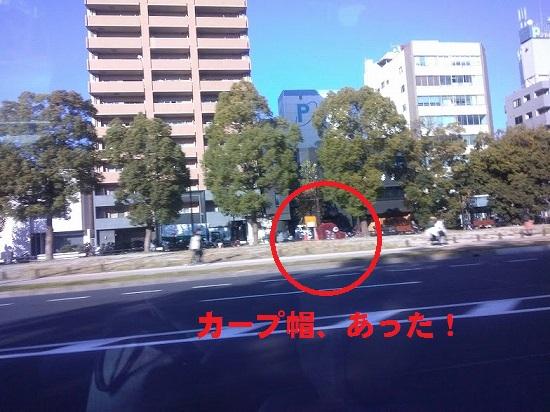 広島ドリミネーション2018のカープ帽はどこにある?混雑具合は?