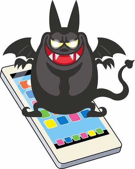 詐欺アプリをインストールして不当請求が!解決法は?playストアの場合